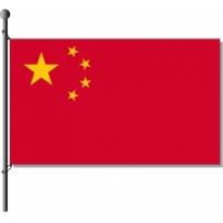 China ( Volksrepublik )