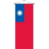 China, Republik ( Taiwan )