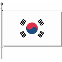 Korea-Süd ( Republik )