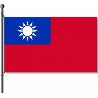 Taiwan ( China Republik )